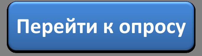 РОПО Врачебная палата Мурманской области