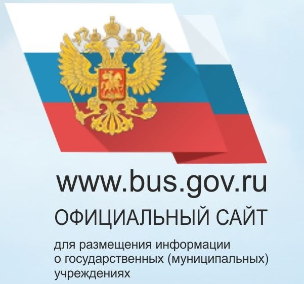 bus.gov.ru